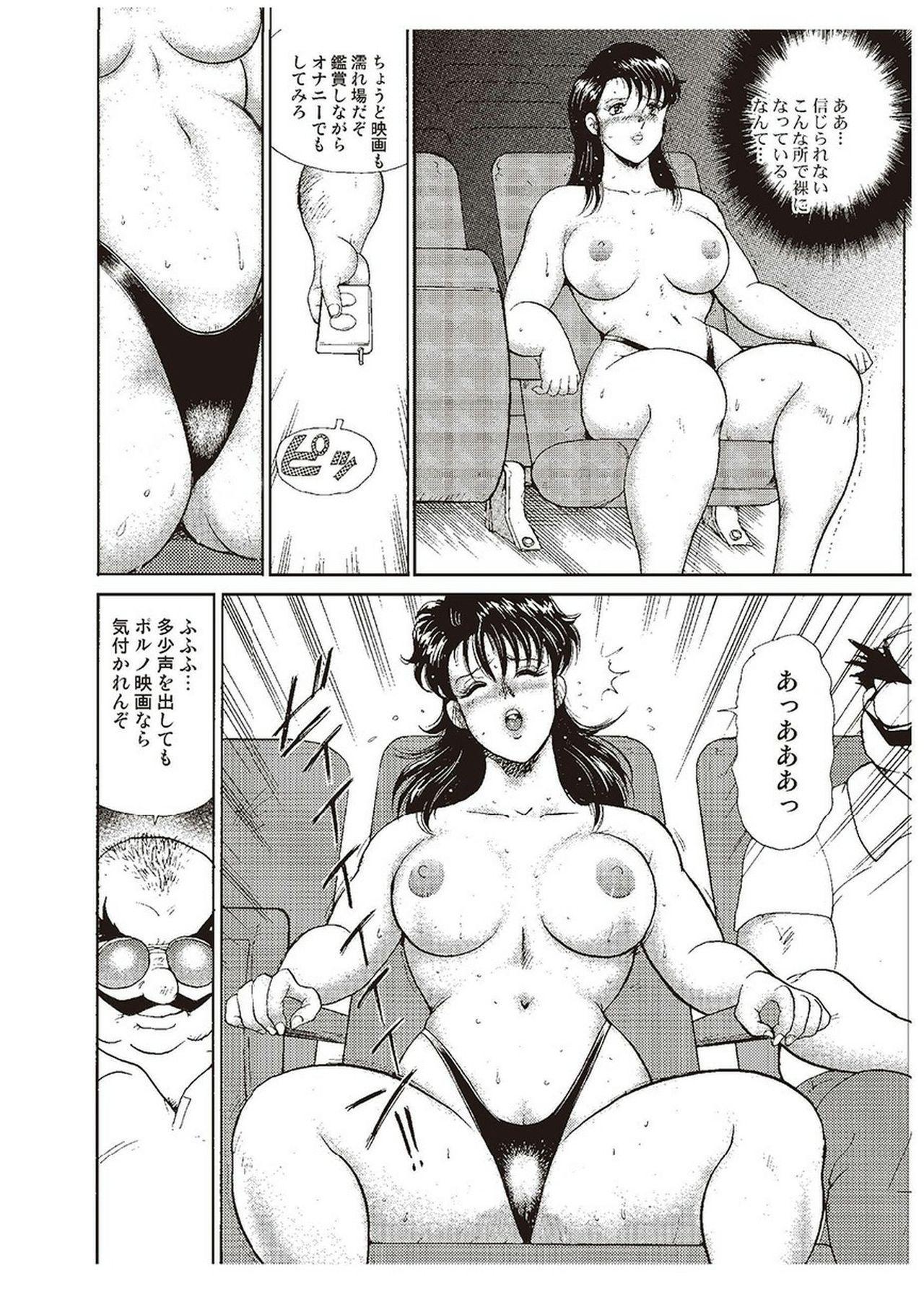 Maihime Chigoku no Ori Ni 142