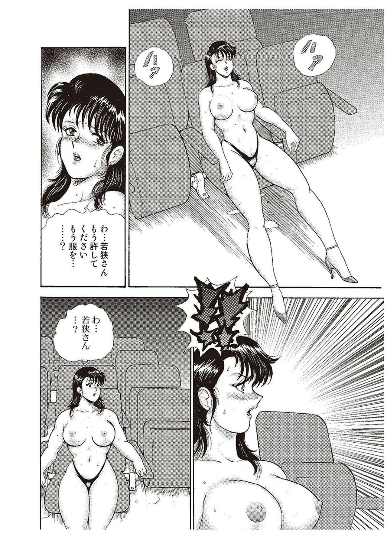 Maihime Chigoku no Ori Ni 144