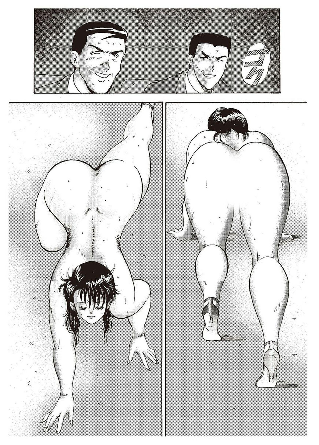 Maihime Chigoku no Ori Ni 162