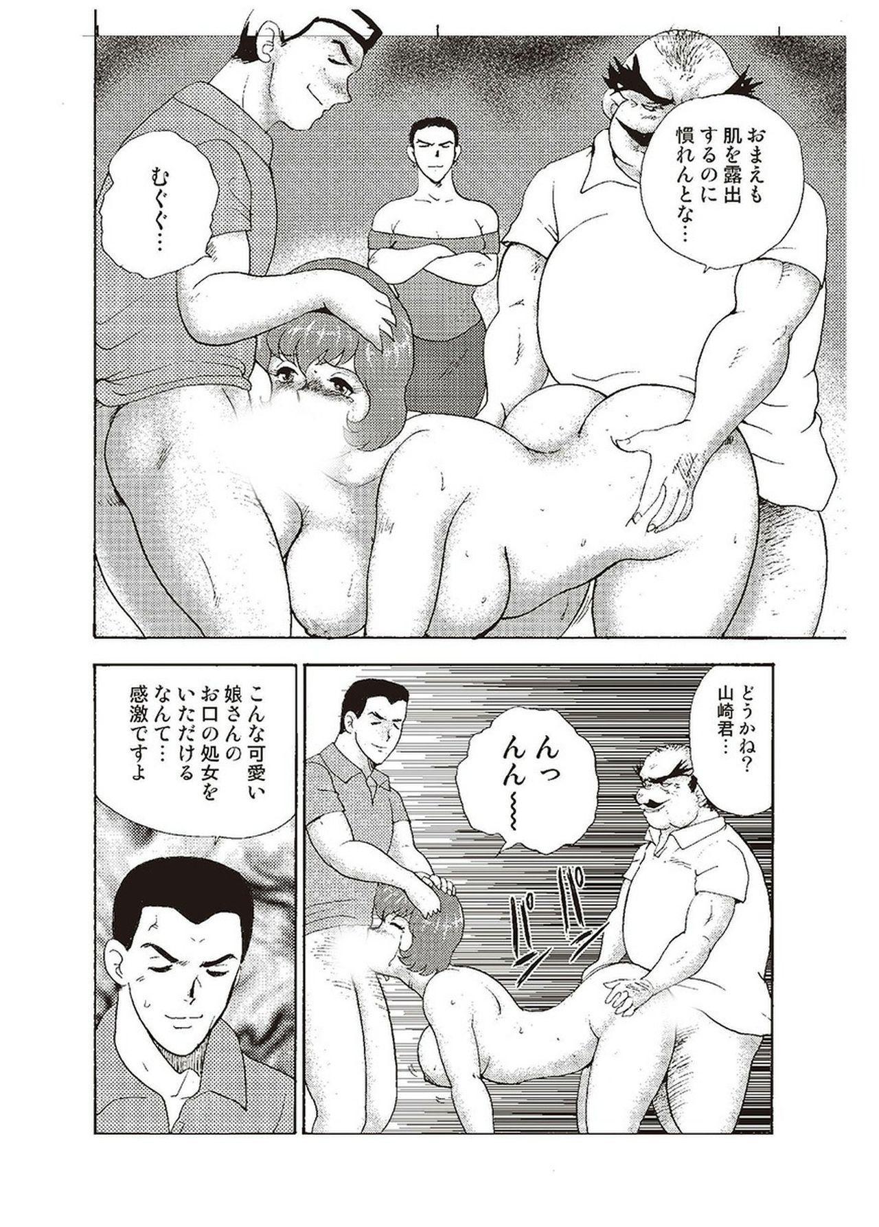 Maihime Chigoku no Ori Ni 176