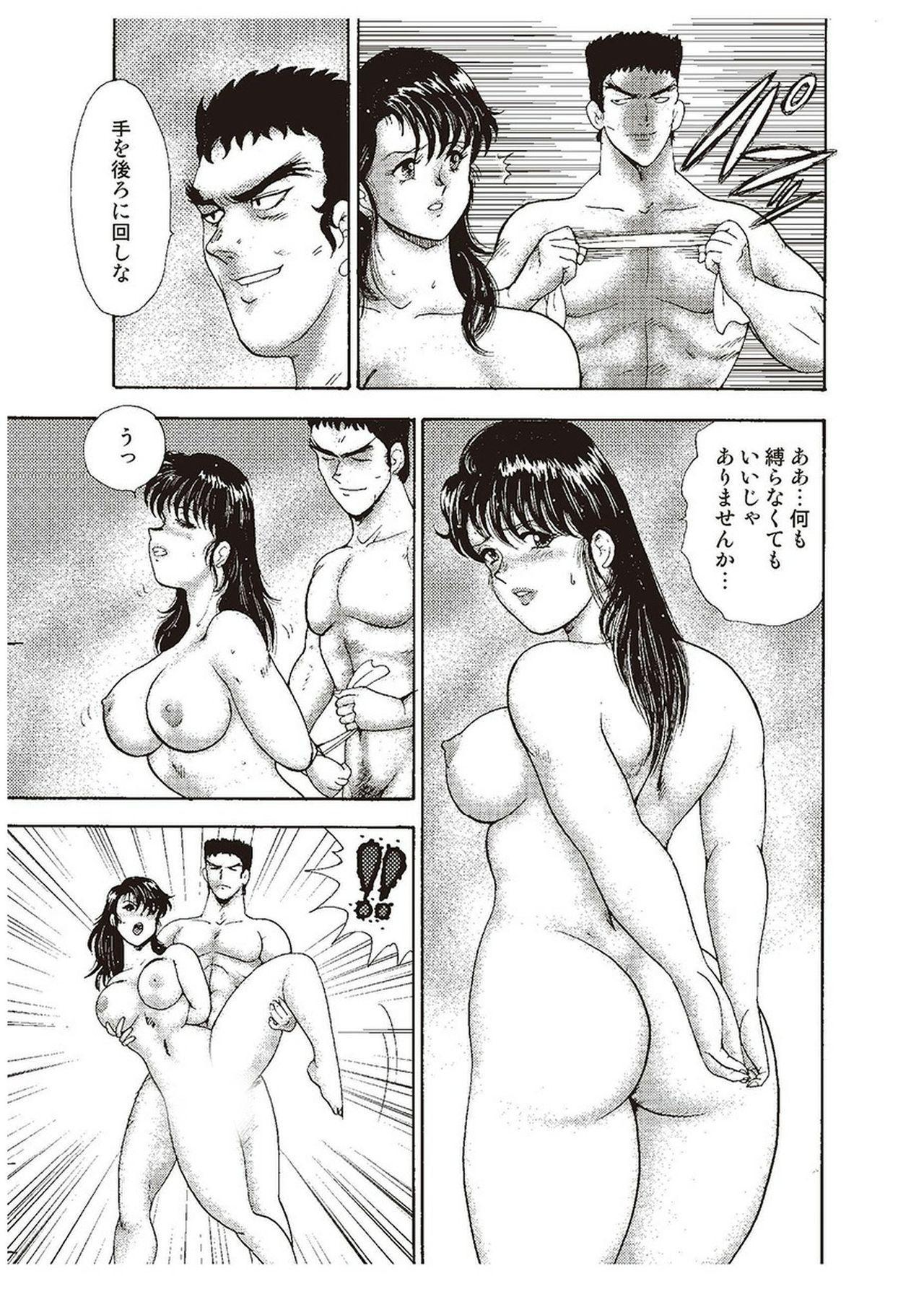 Maihime Chigoku no Ori Ni 187