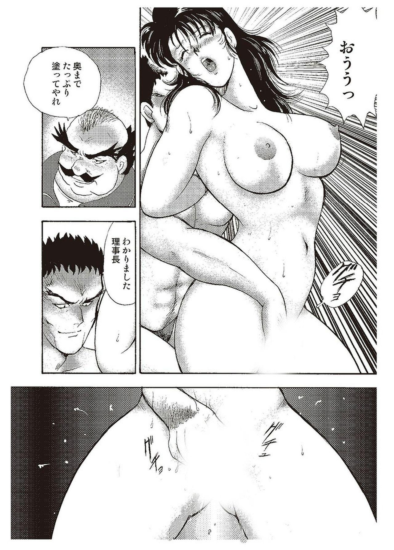 Maihime Chigoku no Ori Ni 30