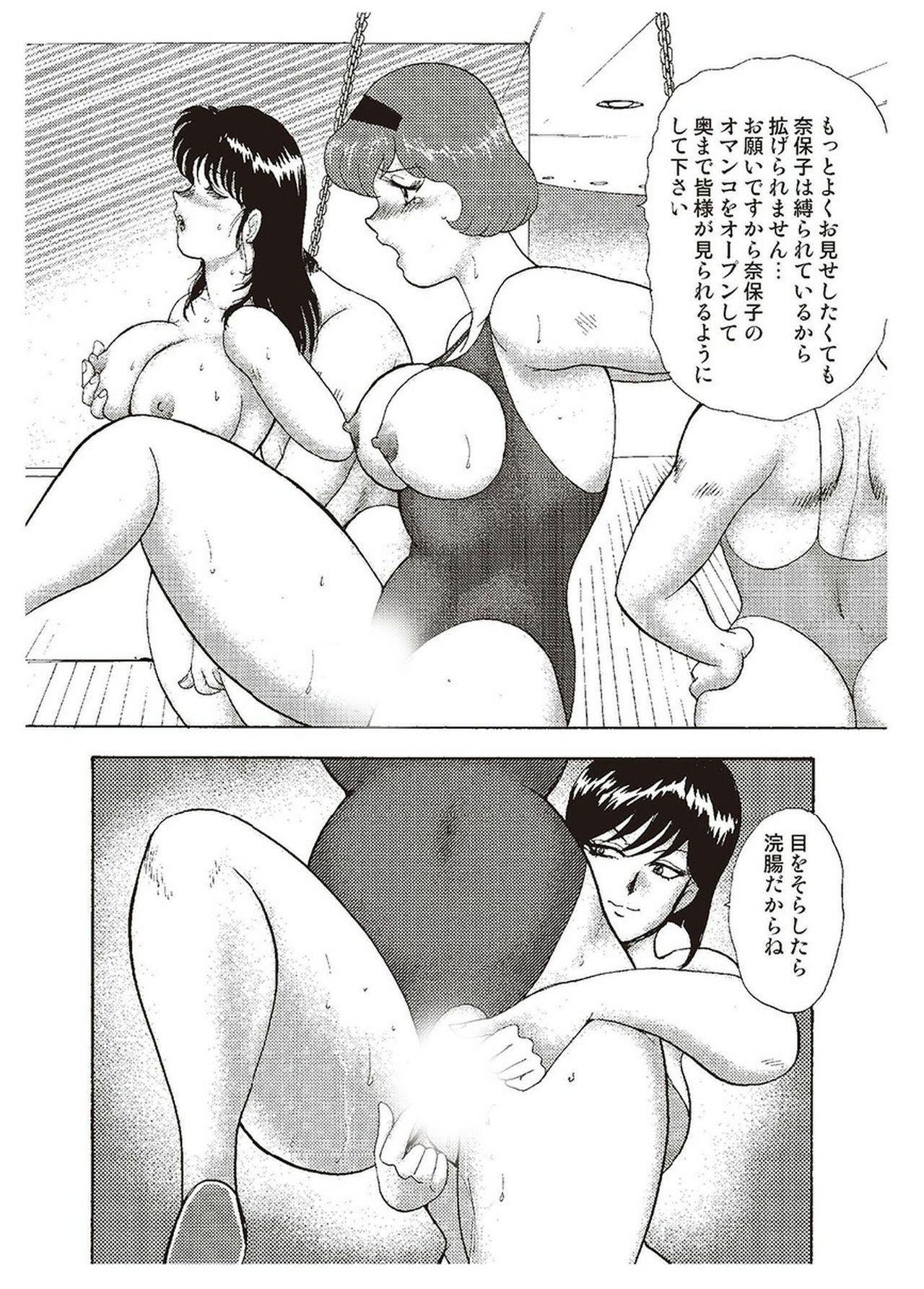 Maihime Chigoku no Ori Ni 38