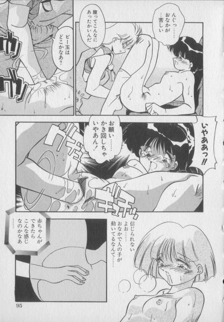 Kawaii Onna Dorei 96