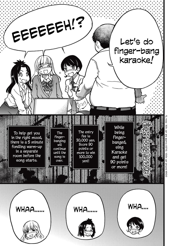 Enkou Ojisan   Mister Enkou Episode I-V 51