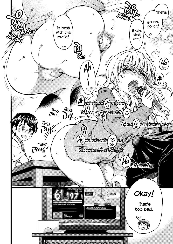 Enkou Ojisan   Mister Enkou Episode I-V 70