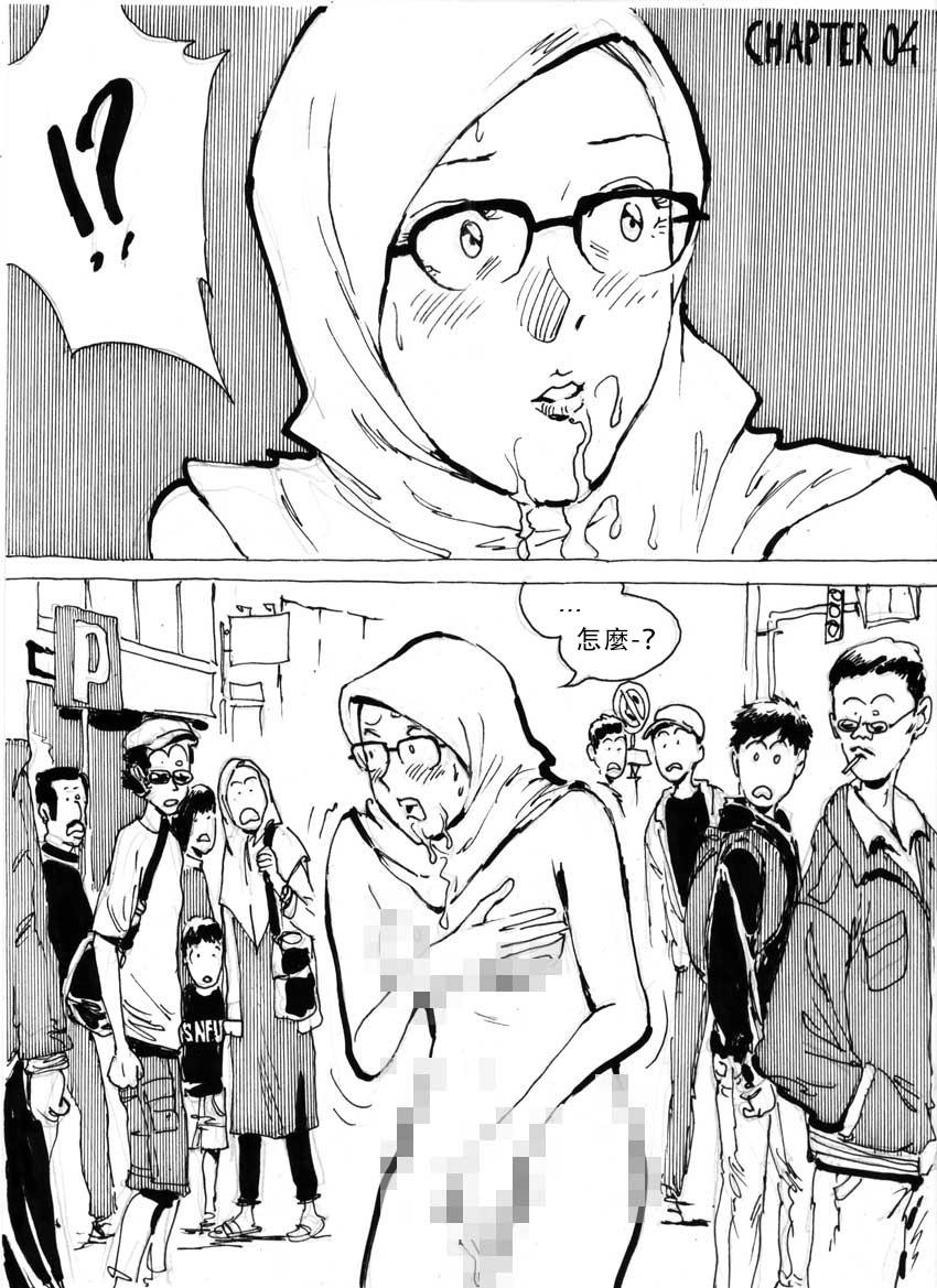 My Wife's Gangrape Fantasy Chapter 4 1