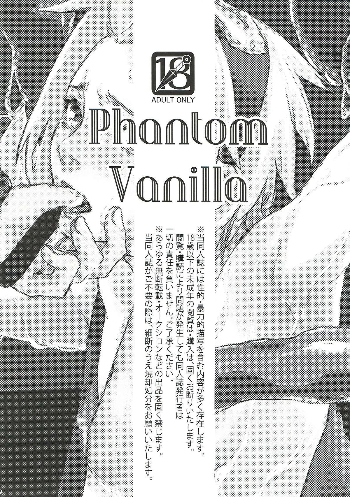 Phantom Vanilla 1