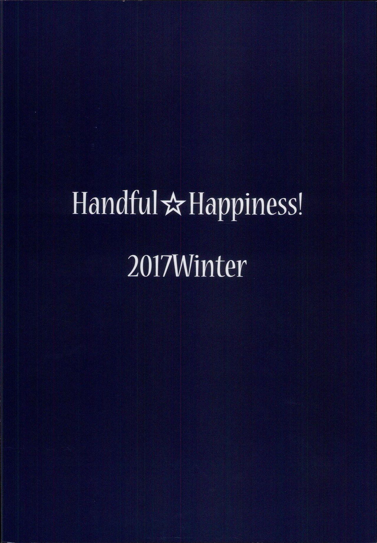Ingoku no Hana 25