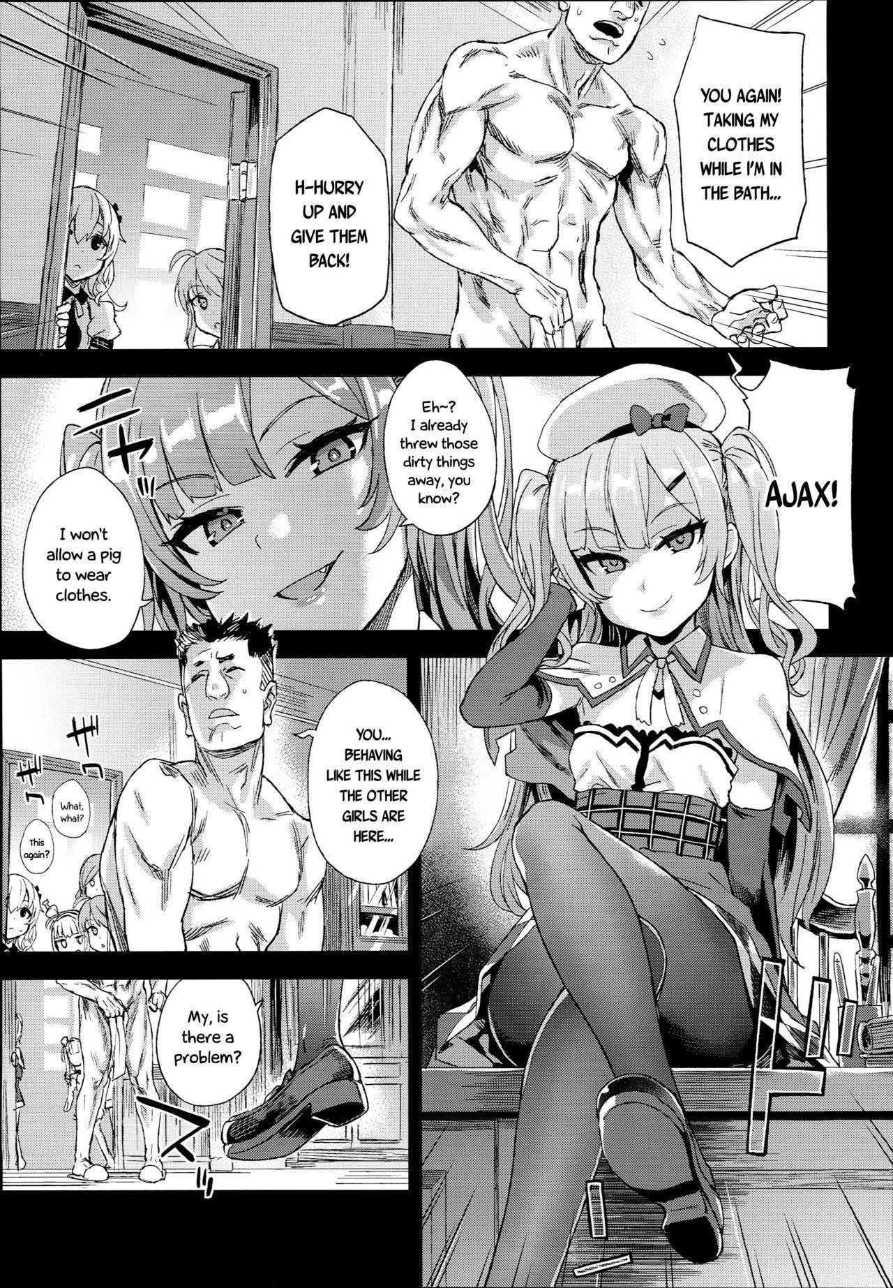 Kuso Namaiki na Do S Musume ni Suiminyaku o | Sleeping Pills for this Shitty Cheeky Sadist 4