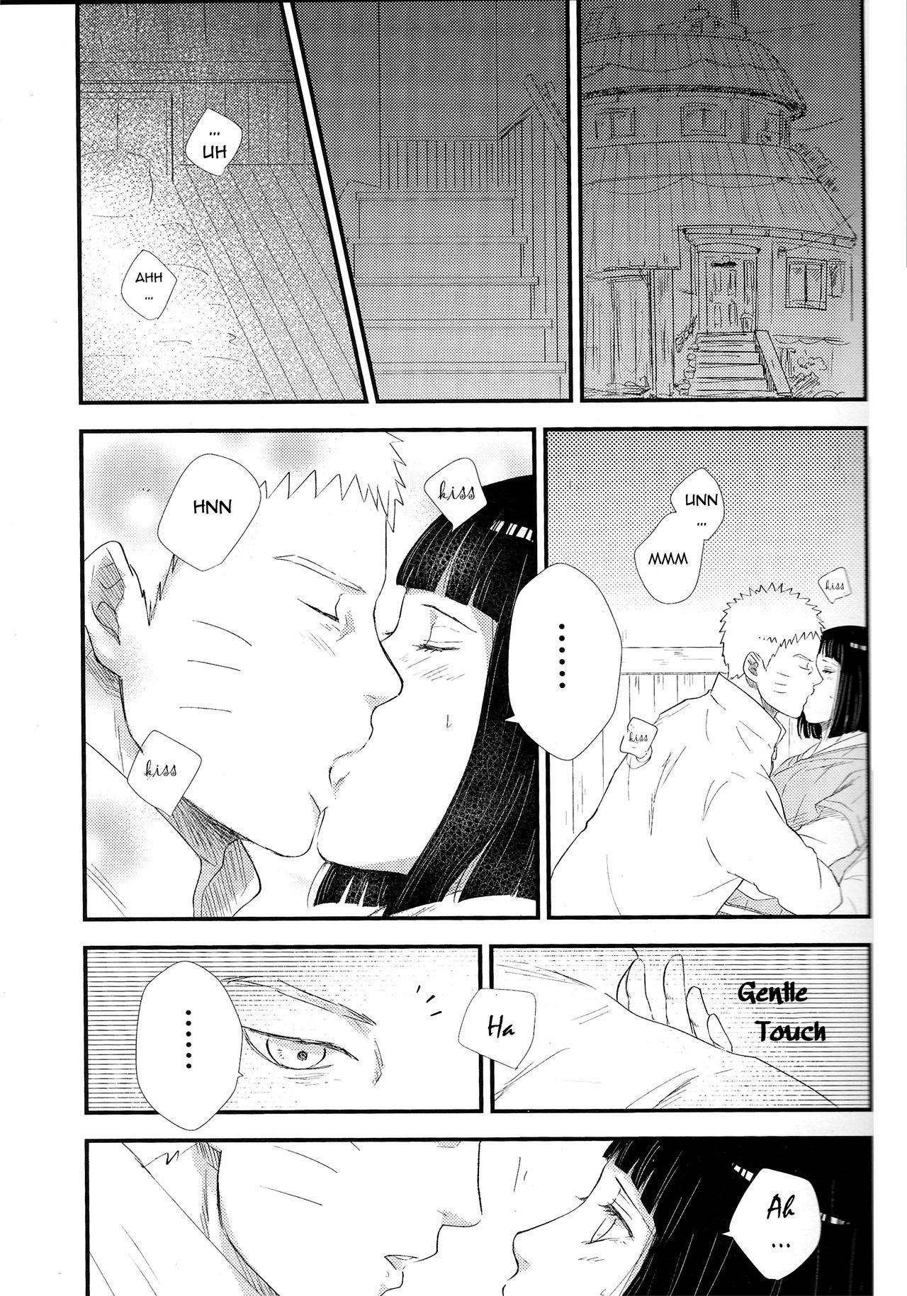 Mayonaka no Kyuusoku 3
