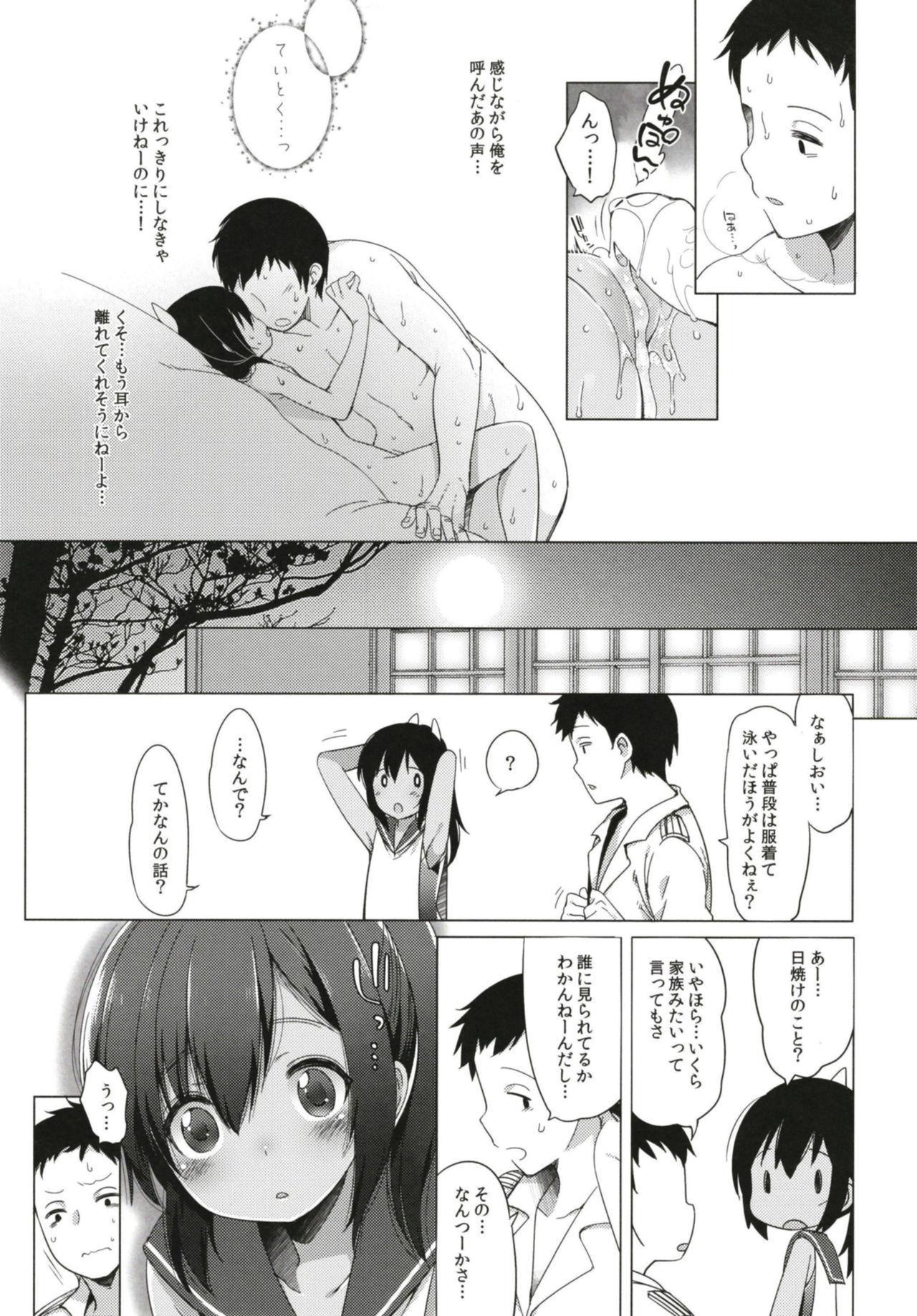 [French letter (Fujisaki Hikari)] Hitonatsu no Ayamachi -I-401 Soushuuhen- (Kantai Collection -KanColle-) [Digital] 20