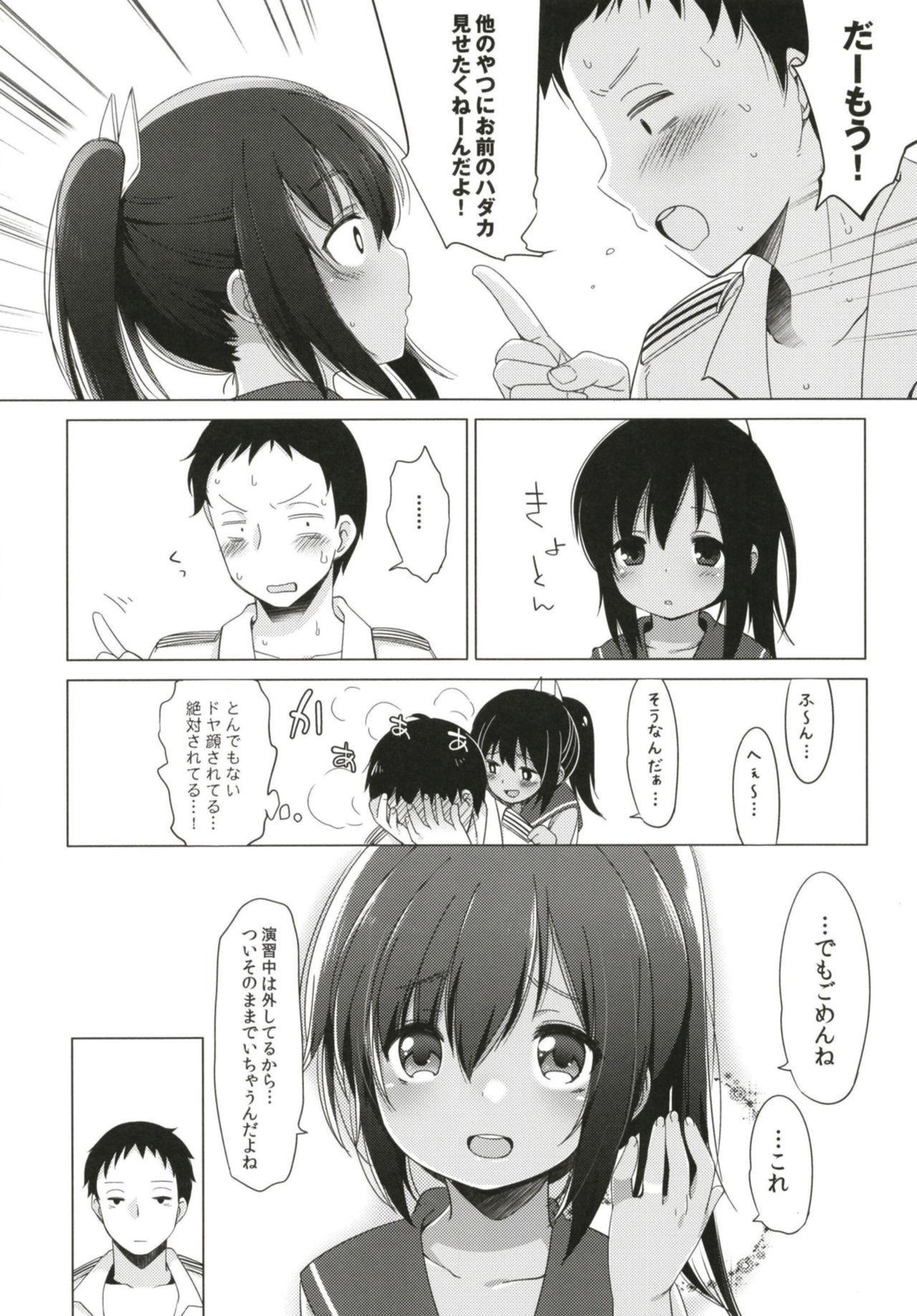 [French letter (Fujisaki Hikari)] Hitonatsu no Ayamachi -I-401 Soushuuhen- (Kantai Collection -KanColle-) [Digital] 21