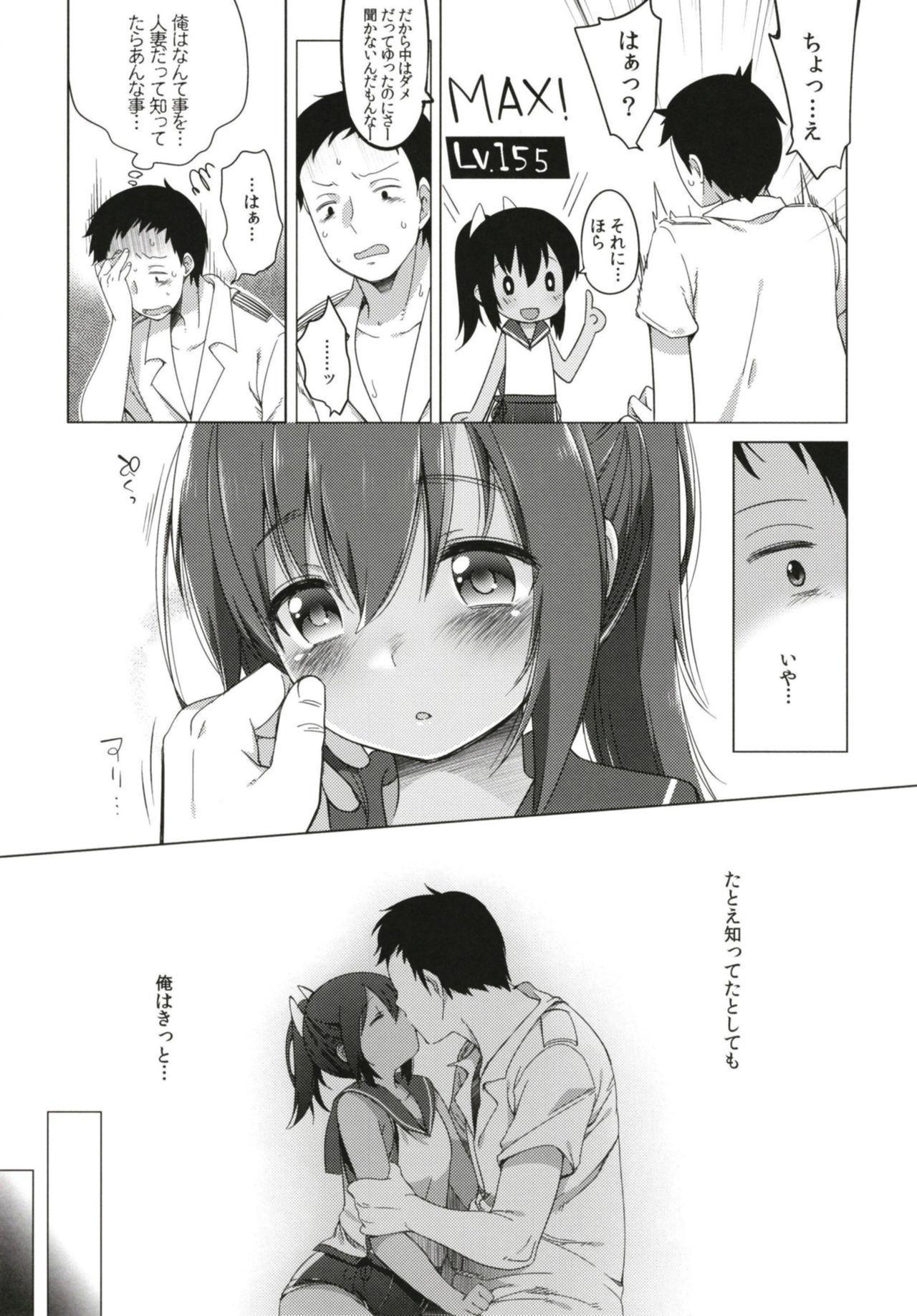 [French letter (Fujisaki Hikari)] Hitonatsu no Ayamachi -I-401 Soushuuhen- (Kantai Collection -KanColle-) [Digital] 22
