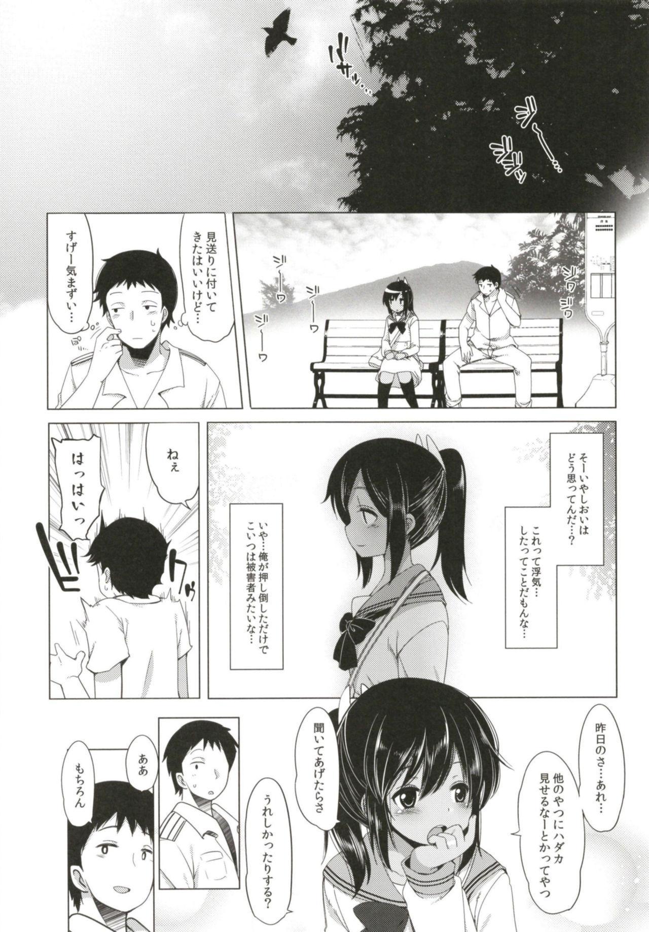 [French letter (Fujisaki Hikari)] Hitonatsu no Ayamachi -I-401 Soushuuhen- (Kantai Collection -KanColle-) [Digital] 29