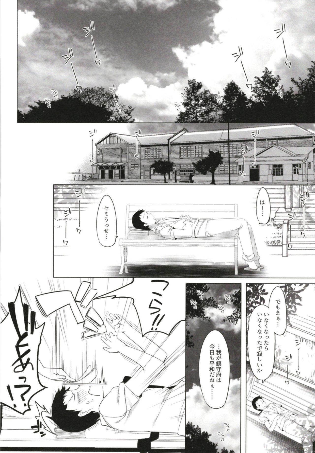 [French letter (Fujisaki Hikari)] Hitonatsu no Ayamachi -I-401 Soushuuhen- (Kantai Collection -KanColle-) [Digital] 34
