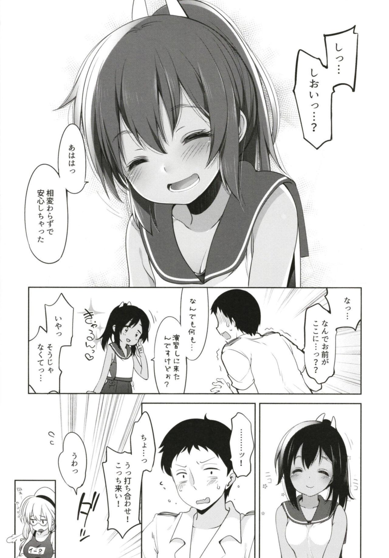 [French letter (Fujisaki Hikari)] Hitonatsu no Ayamachi -I-401 Soushuuhen- (Kantai Collection -KanColle-) [Digital] 36