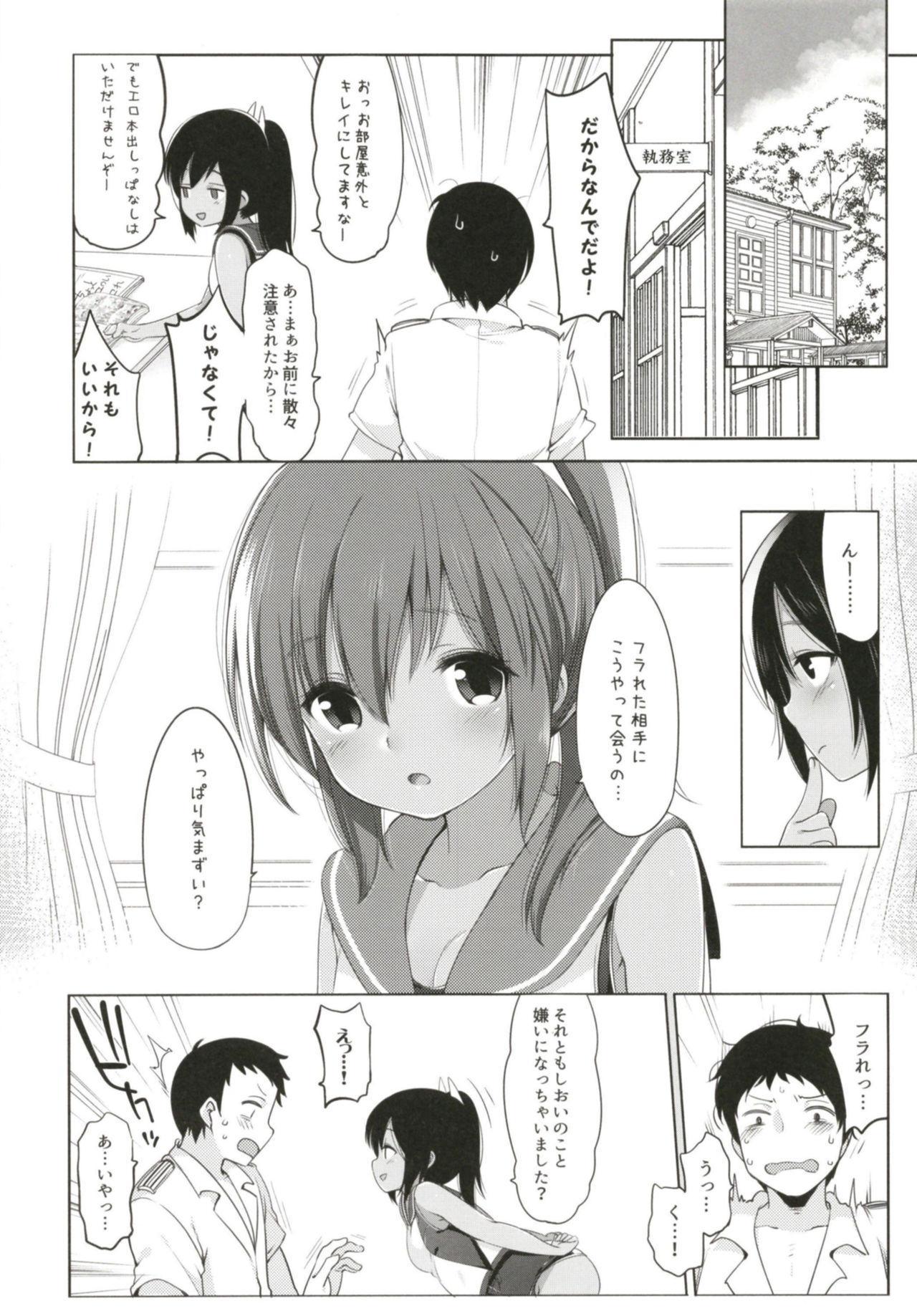 [French letter (Fujisaki Hikari)] Hitonatsu no Ayamachi -I-401 Soushuuhen- (Kantai Collection -KanColle-) [Digital] 37