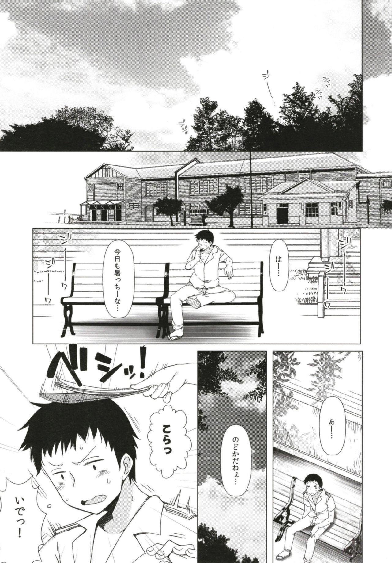 [French letter (Fujisaki Hikari)] Hitonatsu no Ayamachi -I-401 Soushuuhen- (Kantai Collection -KanColle-) [Digital] 4