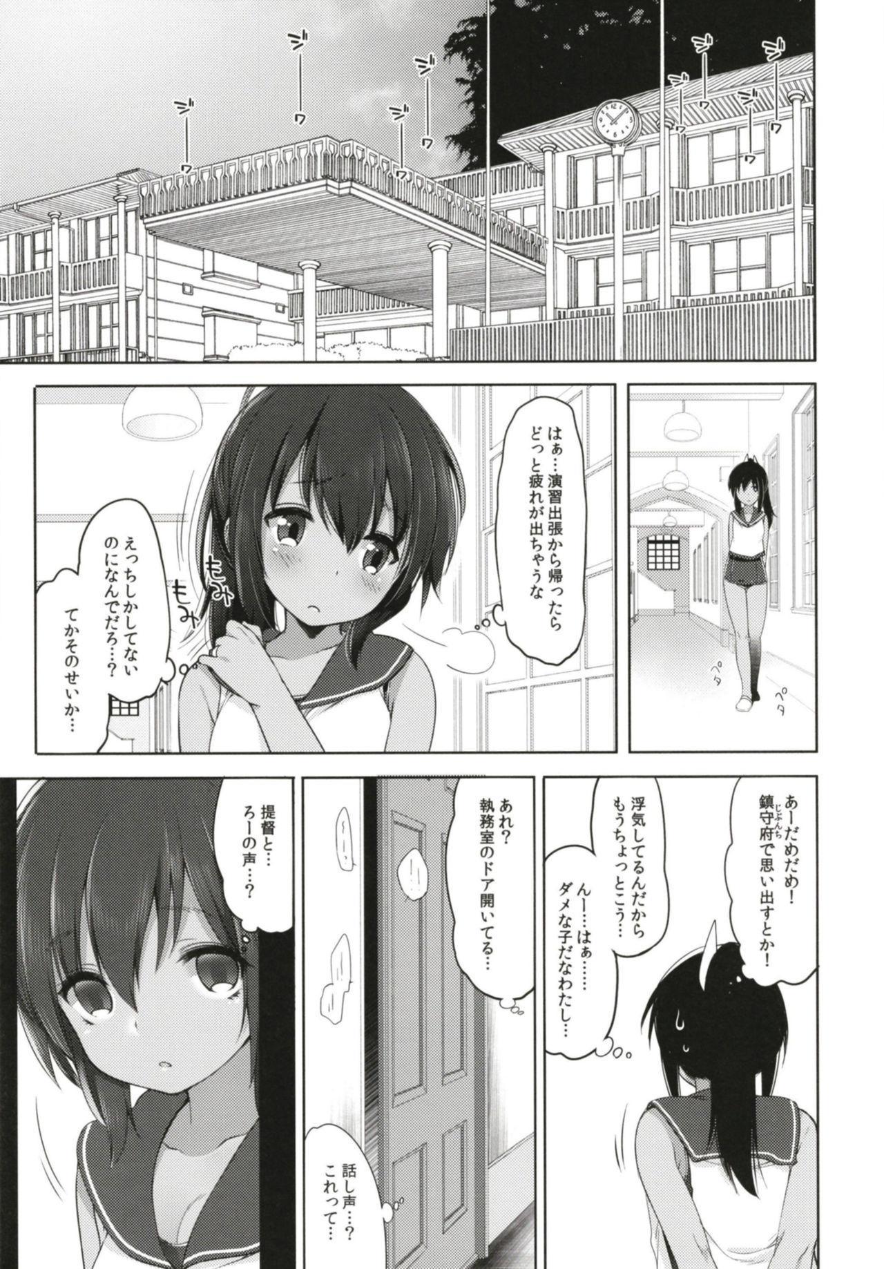 [French letter (Fujisaki Hikari)] Hitonatsu no Ayamachi -I-401 Soushuuhen- (Kantai Collection -KanColle-) [Digital] 60