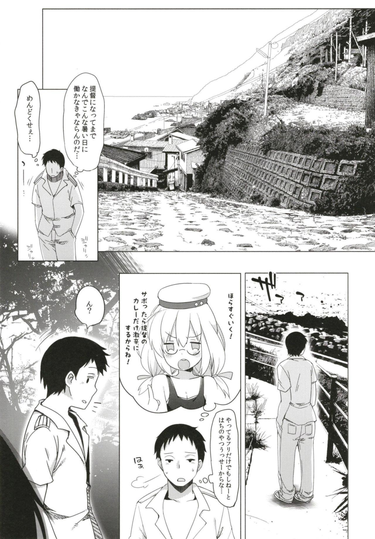 [French letter (Fujisaki Hikari)] Hitonatsu no Ayamachi -I-401 Soushuuhen- (Kantai Collection -KanColle-) [Digital] 6