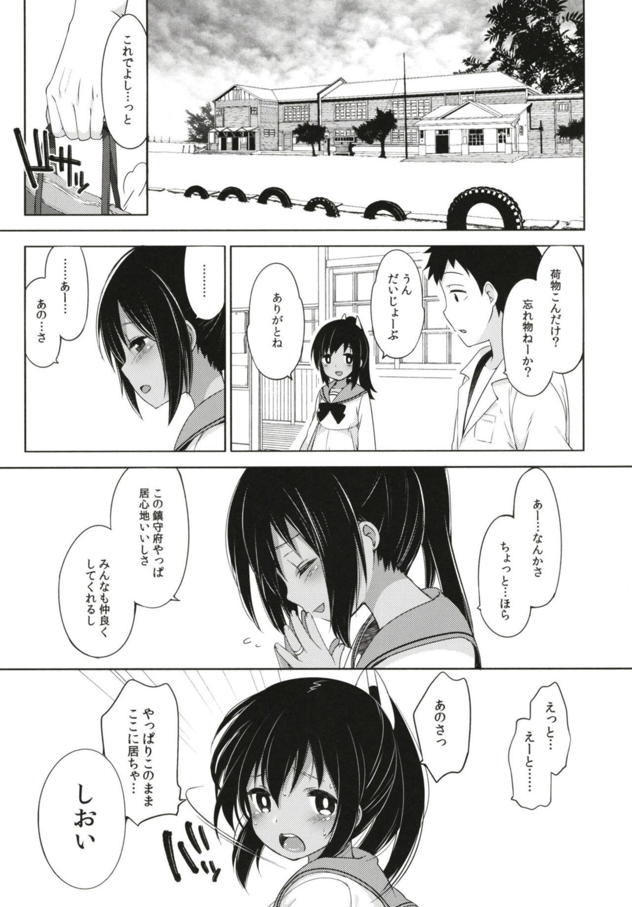 [French letter (Fujisaki Hikari)] Hitonatsu no Ayamachi -I-401 Soushuuhen- (Kantai Collection -KanColle-) [Digital] 82