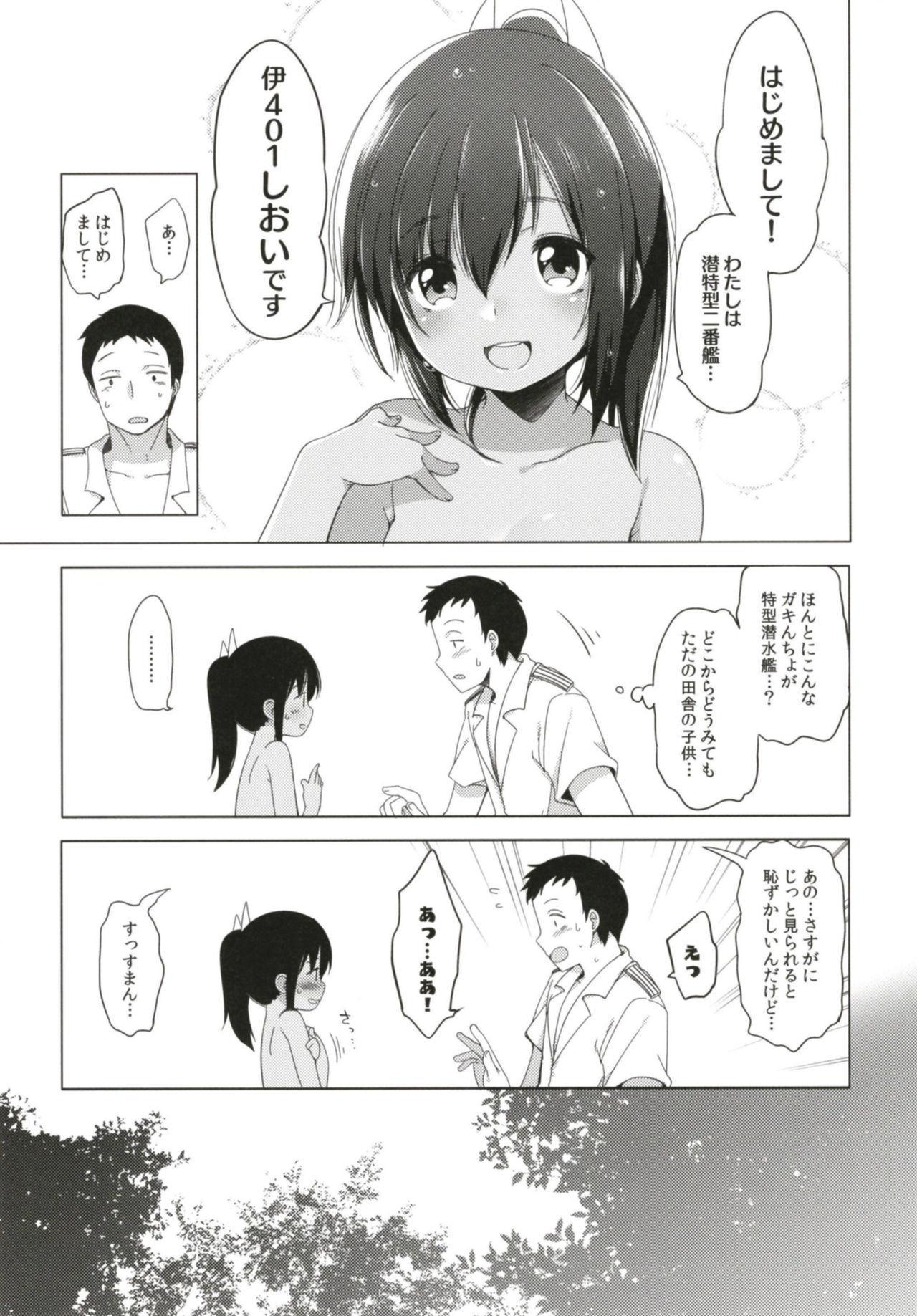 [French letter (Fujisaki Hikari)] Hitonatsu no Ayamachi -I-401 Soushuuhen- (Kantai Collection -KanColle-) [Digital] 8