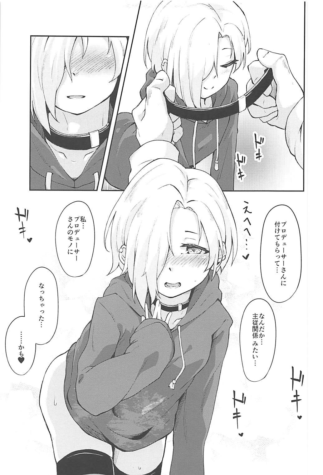 Ume no Hana wa Ai ni Somaru 9