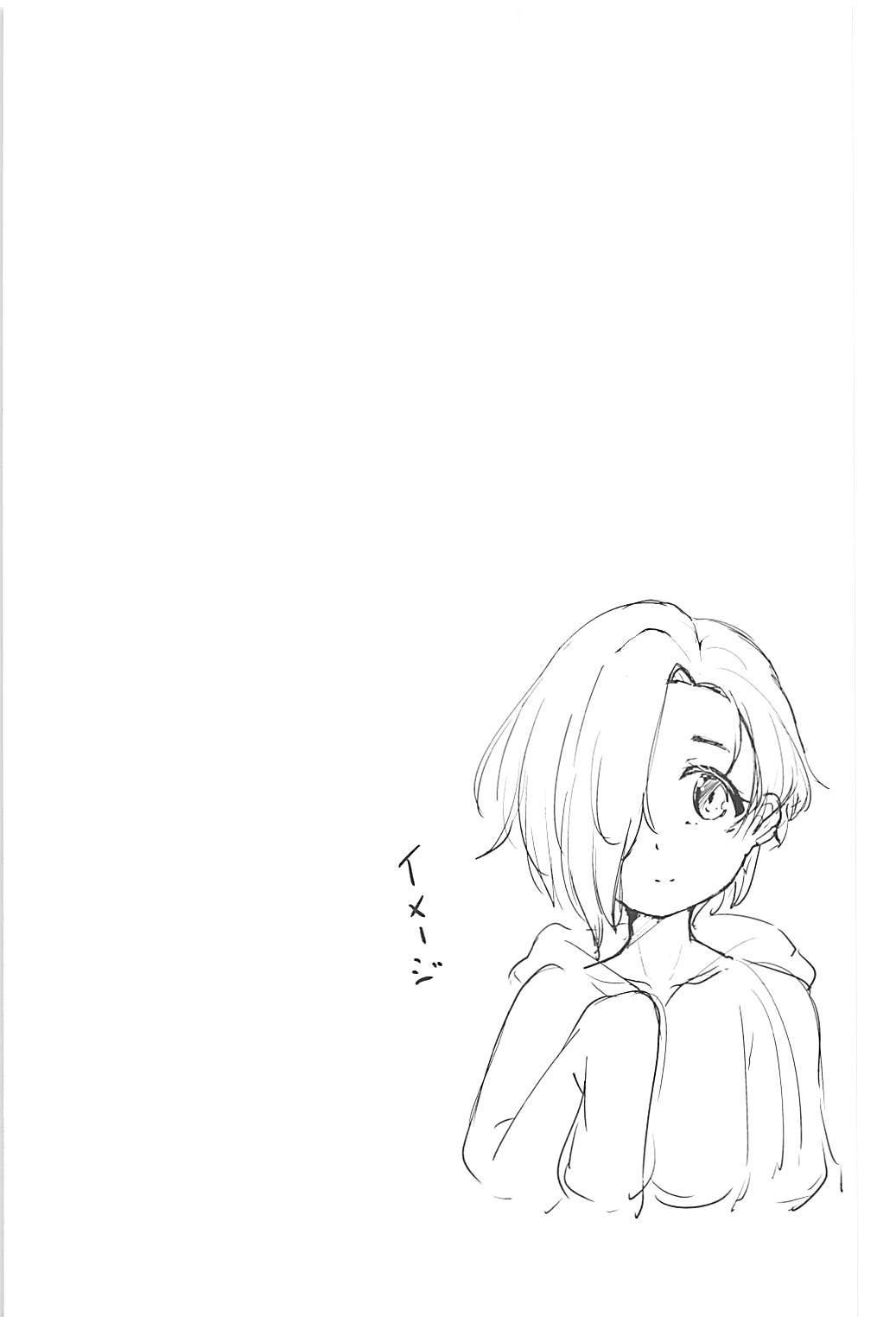 Ume no Hana wa Ai ni Somaru 19