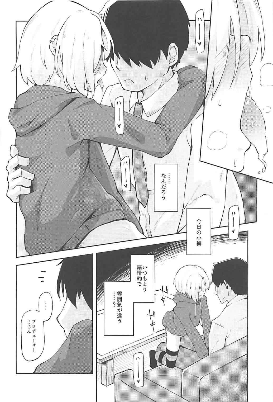 Ume no Hana wa Ai ni Somaru 8