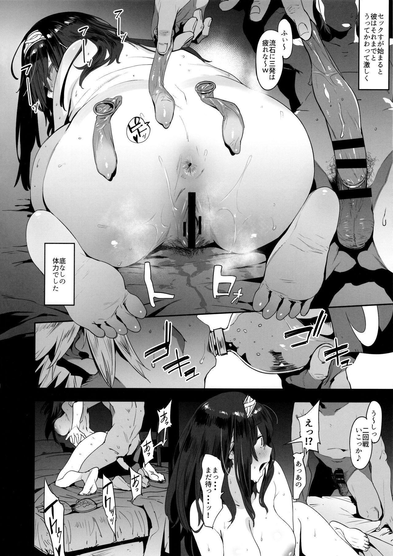 Sagisawa Fumika wa Yoku Moteru 10