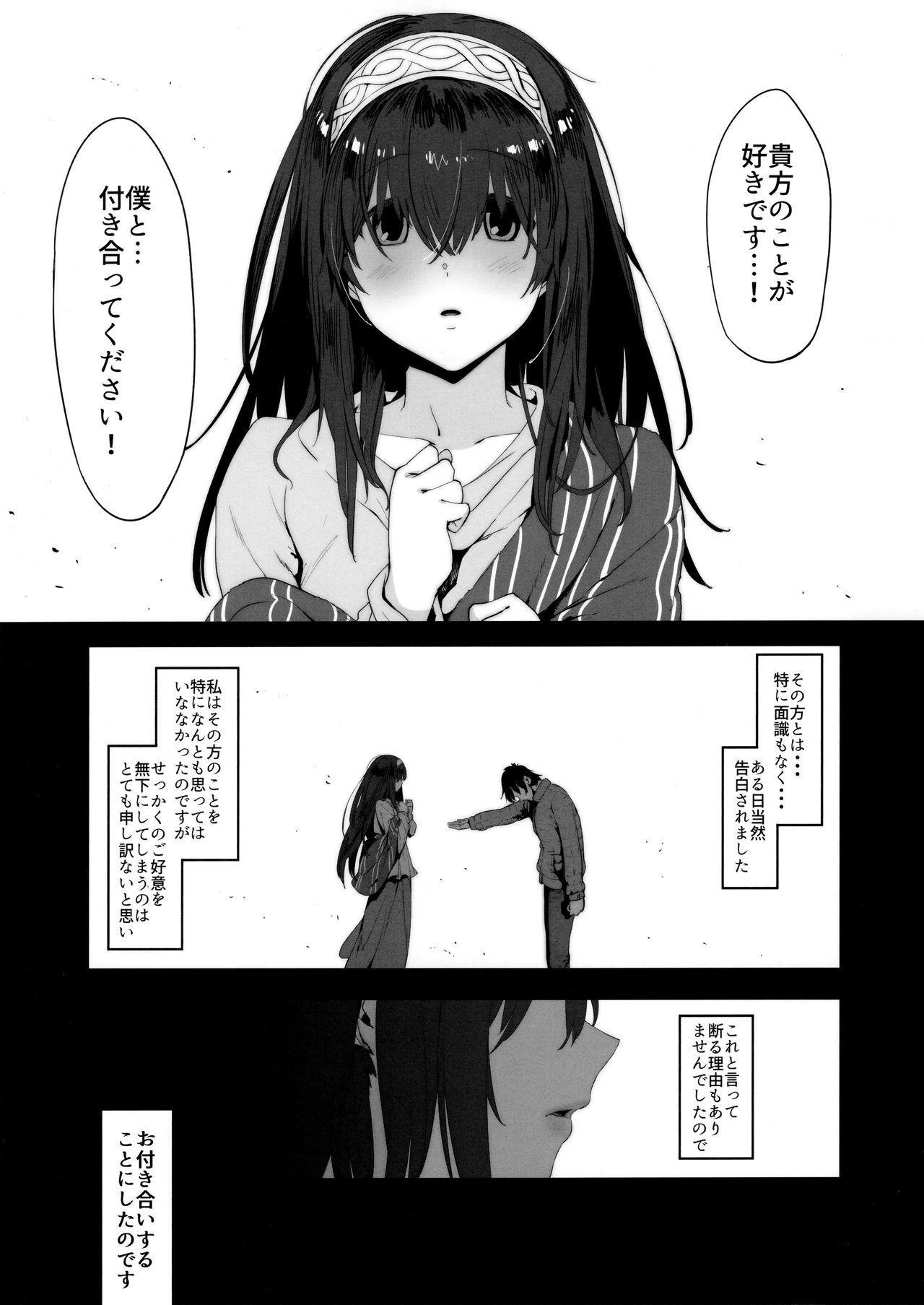 Sagisawa Fumika wa Yoku Moteru 1