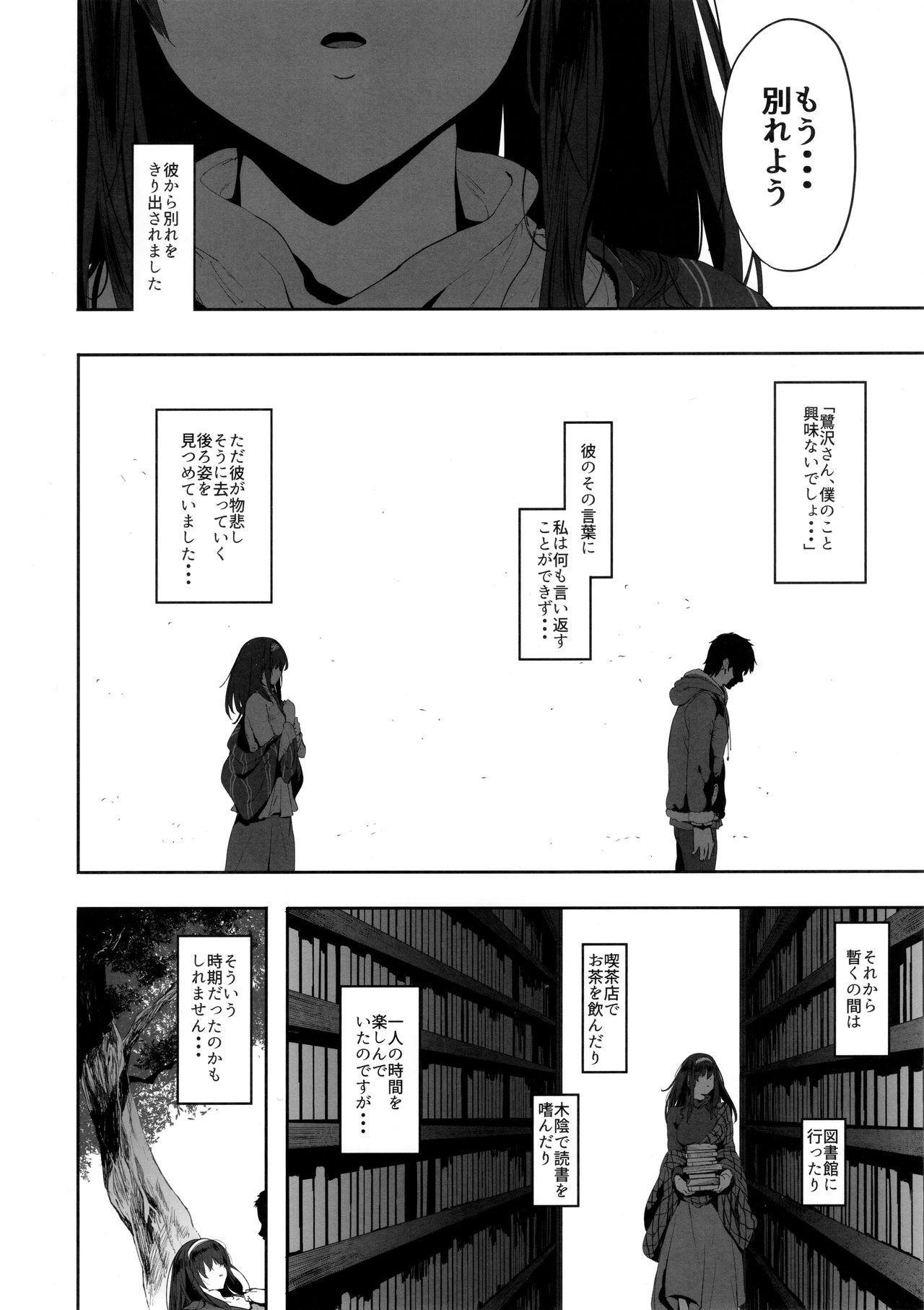 Sagisawa Fumika wa Yoku Moteru 4