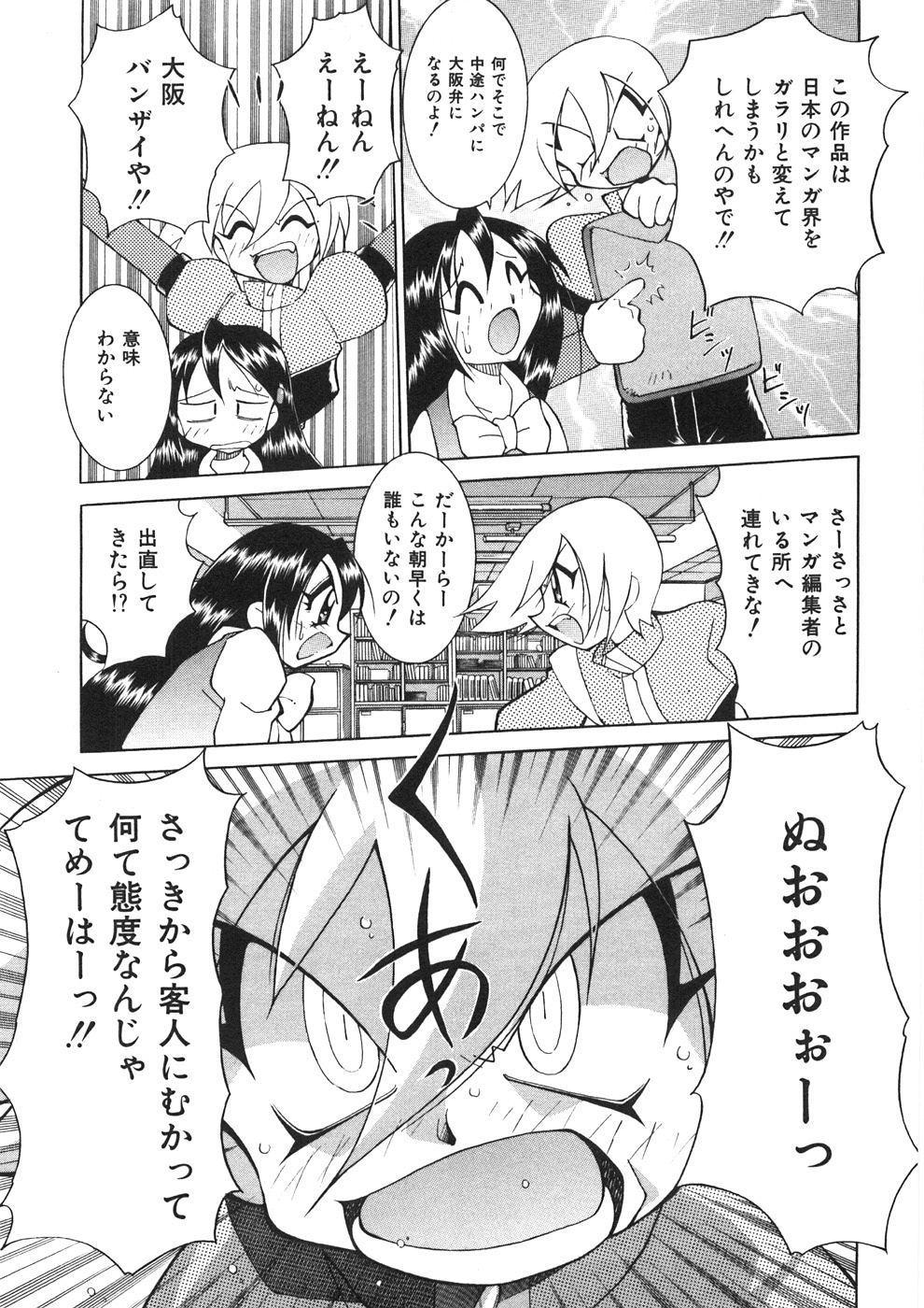 Chichichichi Banban 13