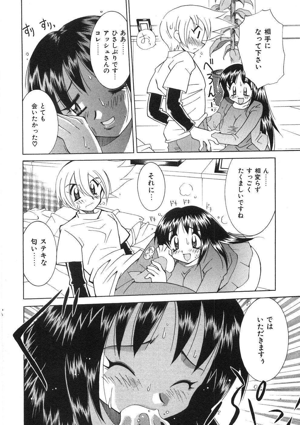 Chichichichi Banban 142