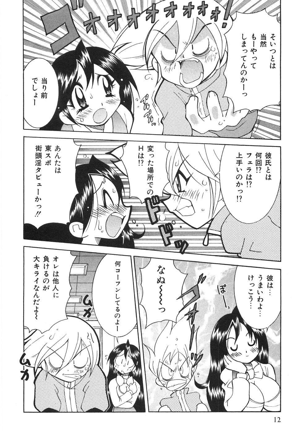 Chichichichi Banban 16