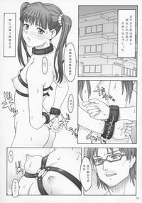 Kousoku Shoujo ALLELUIA 10