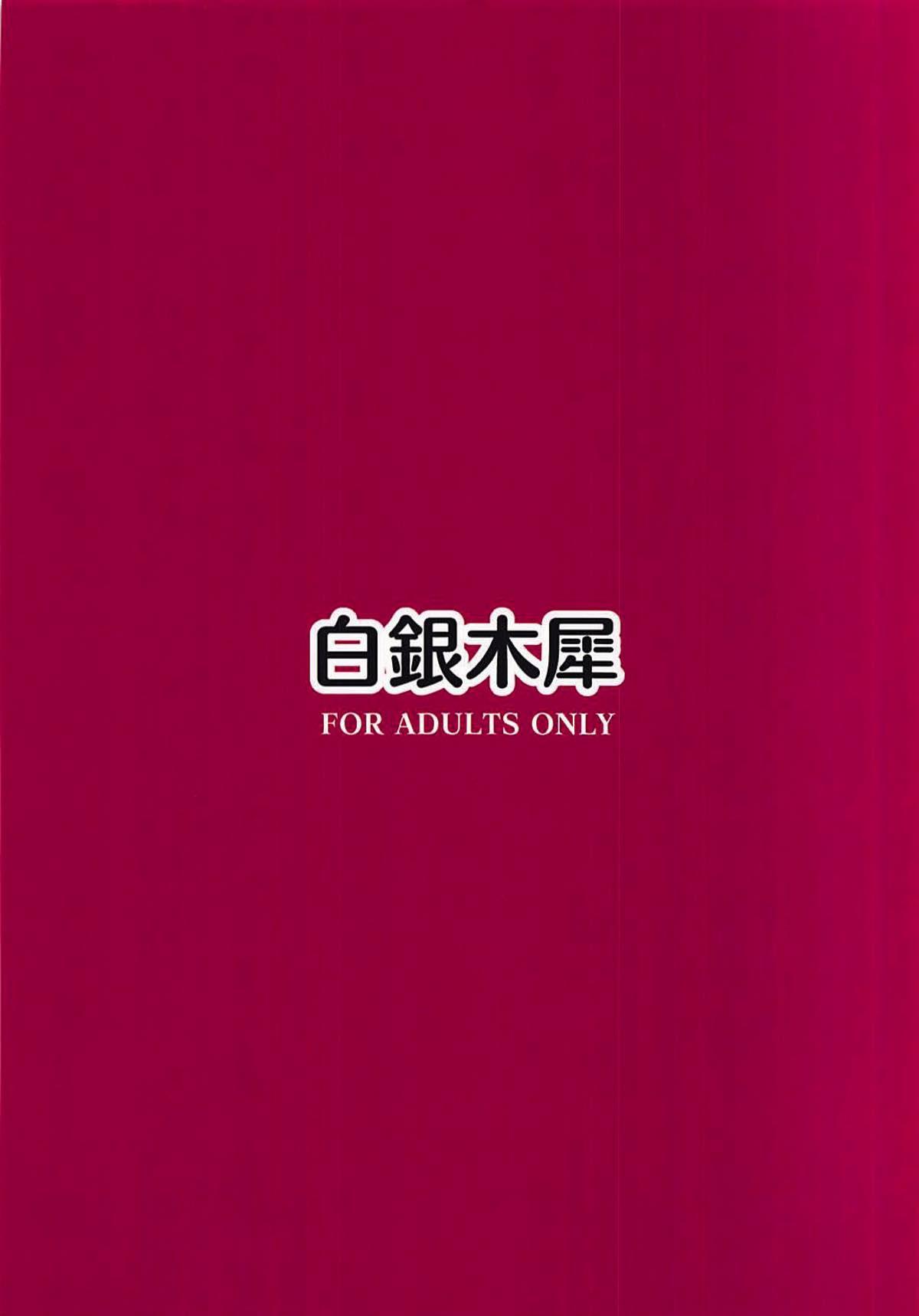 Okazu wa Alter-chan + Ero Rakugaki Bon @C93 19