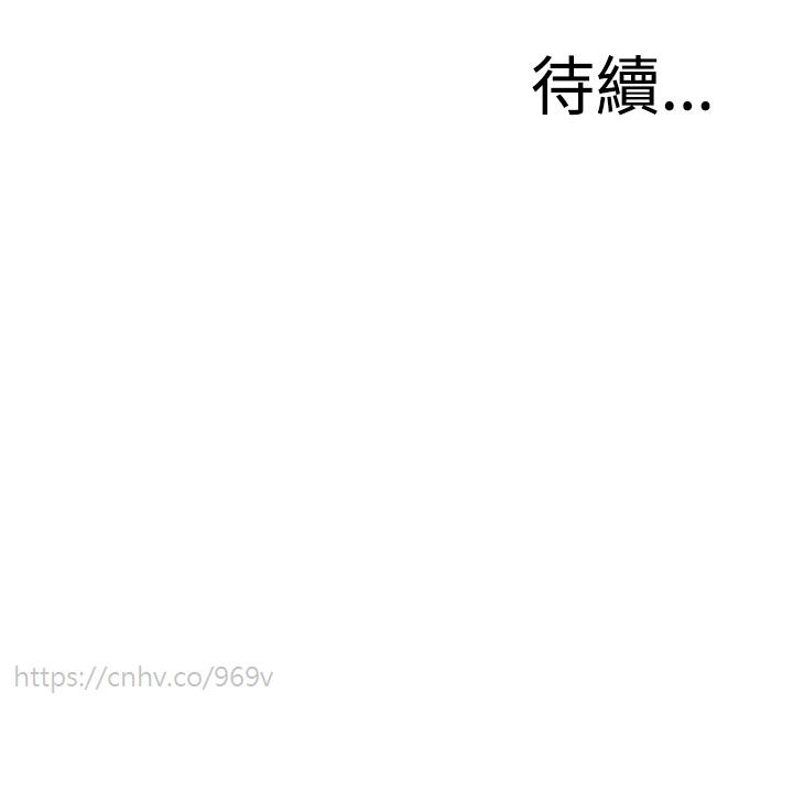 Take a Peek 偷窥 Ch.39~51 [Chinese]中文 116