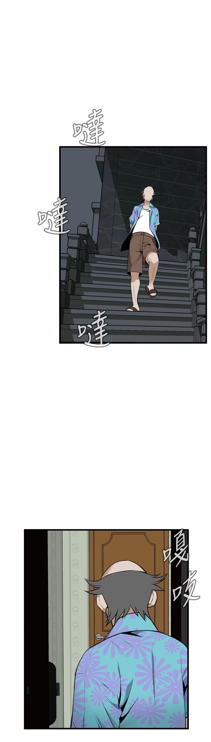 Take a Peek 偷窥 Ch.39~51 [Chinese]中文 142