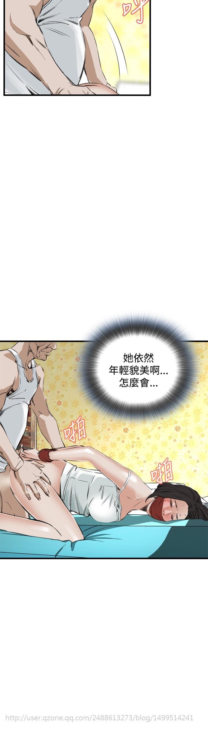 Take a Peek 偷窥 Ch.39~51 [Chinese]中文 162