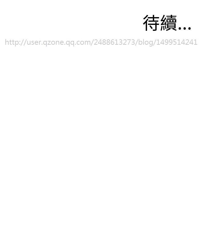 Take a Peek 偷窥 Ch.39~51 [Chinese]中文 174