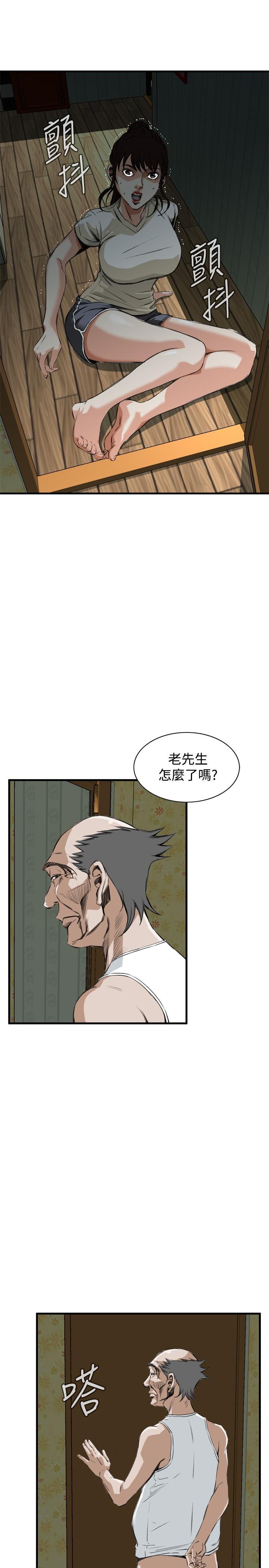 Take a Peek 偷窥 Ch.39~51 [Chinese]中文 179