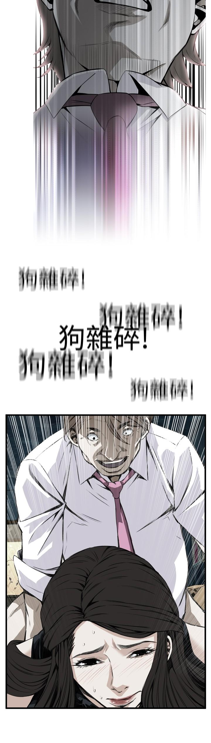 Take a Peek 偷窥 Ch.39~51 [Chinese]中文 189