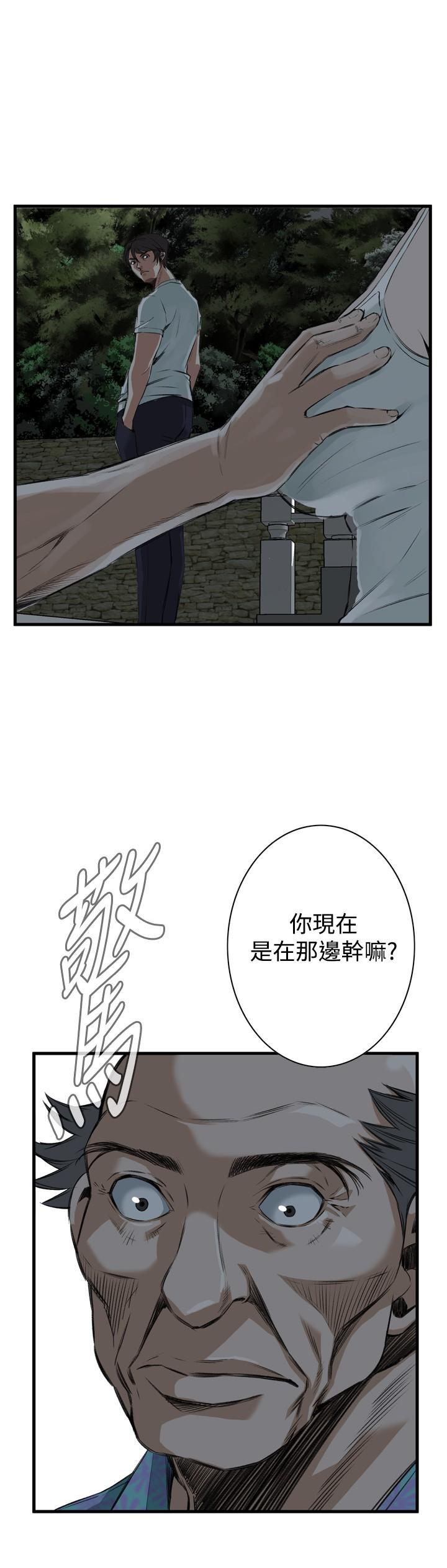 Take a Peek 偷窥 Ch.39~51 [Chinese]中文 204