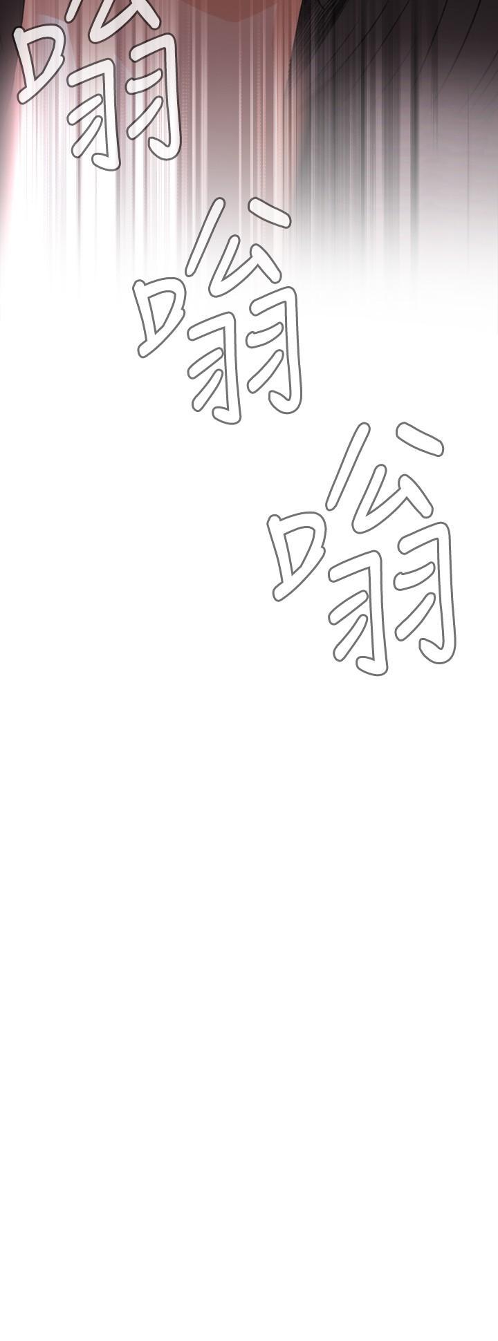 Take a Peek 偷窥 Ch.39~51 [Chinese]中文 234