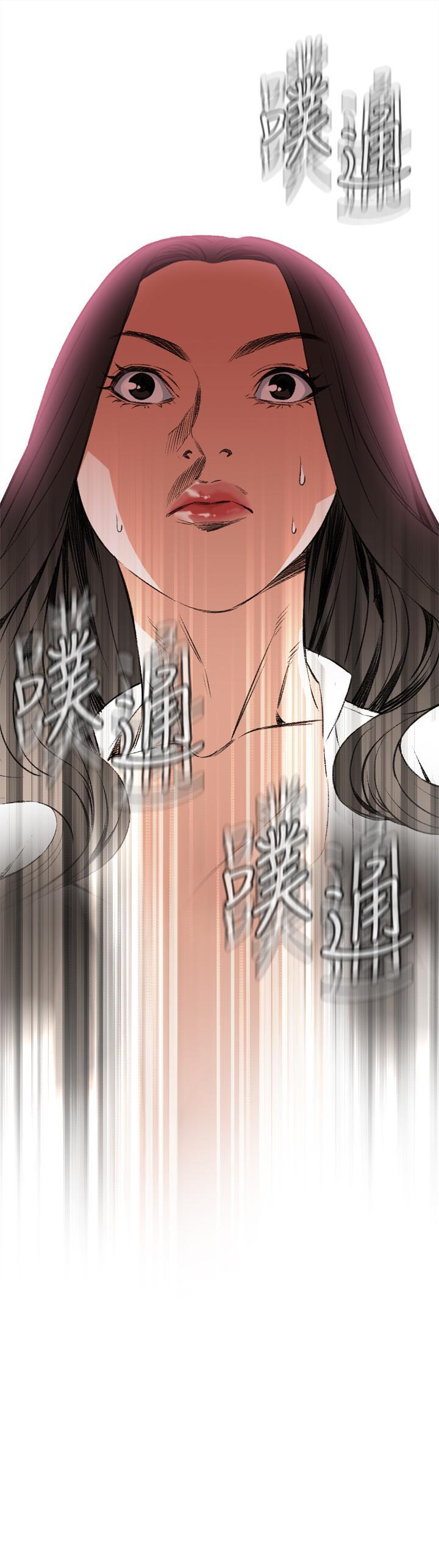 Take a Peek 偷窥 Ch.39~51 [Chinese]中文 256