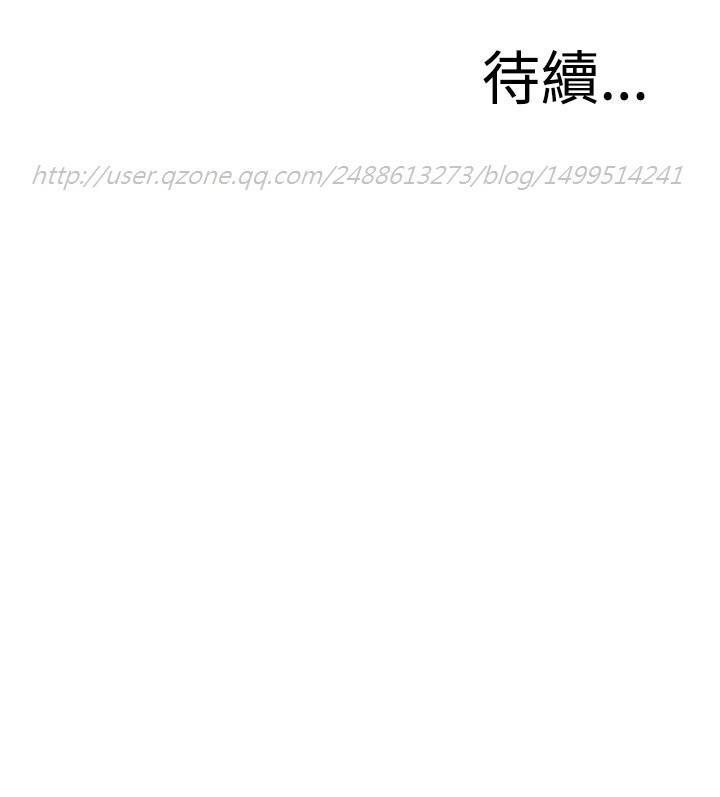Take a Peek 偷窥 Ch.39~51 [Chinese]中文 257