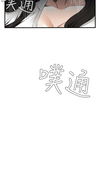 Take a Peek 偷窥 Ch.39~51 [Chinese]中文 281