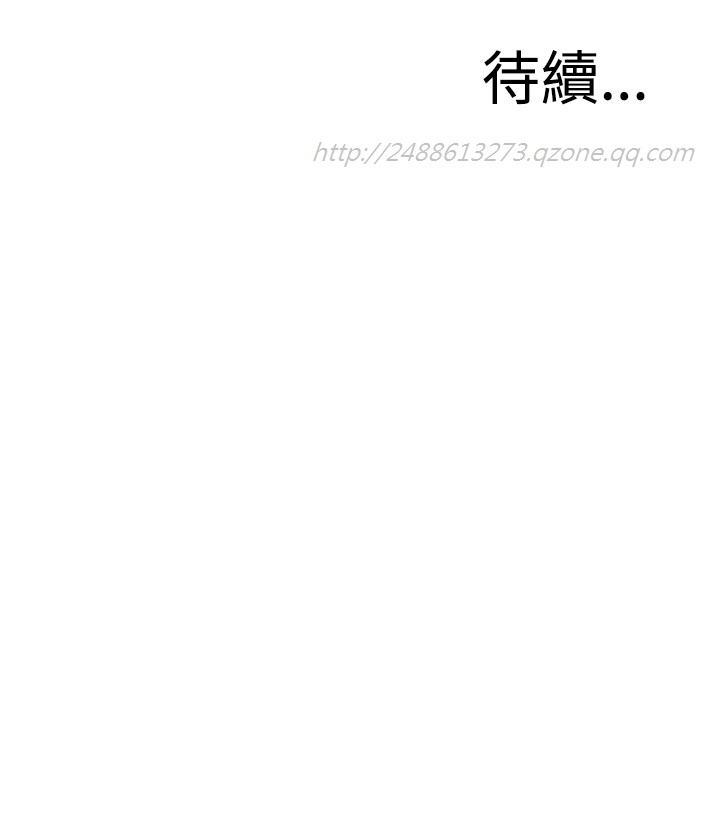 Take a Peek 偷窥 Ch.39~51 [Chinese]中文 282